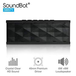 SoundBot SB571 12W Bluetooth Speakers