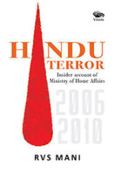 Hindu Terror- Insider account of Ministry of Home Affairs 2006- 2010 (Paperback)