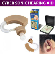 Cyber Sonic Hearing Aid