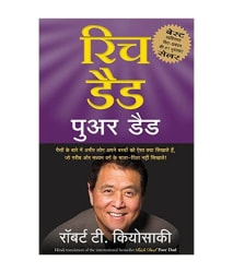 Rich Dad Poor Dad Paperback (Hindi)