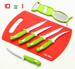 Premium Cutting Board;5 Knives;4 in 1 Peeler Total 10 Function Kitchen tool Combo Lowest Price on PayTmMall by MACARIZE