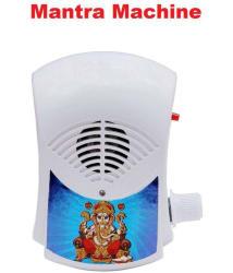Junos 35 in 1 Types Religios Mantra Machine/Gayatri Mantra/Mahamrityunjay Mantra - Pack of 1