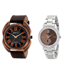 Gen-Z Combo Of Two Silver Metallic Brown Dial Analog Rakhi Special Watches