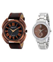 Gen-Z Combo Of Two Silver Metallic Brown Dial Analog Rakhi Special Watches