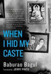 When I Hid My Caste When I Hid My Caste