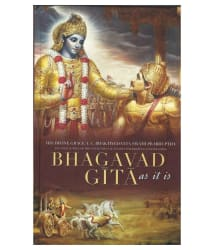 Srimad Bhagavad-Gita as it Is English Hardcover (English) 2015