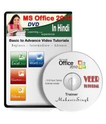 MS Office 2010 Basic to Advance Video Training 12 Hrs 147 Videos in Hindi DVD