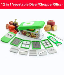 12 in 1 High Quality and Easy To Use Fruit & Vegetable Cutter - Chopper, Dicer ,Grater, Slicer, - All In One / Kitchen Tool / Kitchen Accessories / Utensils /Kitchen Gadgets by - SWARA