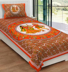 Metro Living 104 TC Cotton Single Printed Bedsheet (Pack of 1, Orange)
