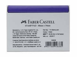 Faber-Castell Stamp Pad - Small (Violet)