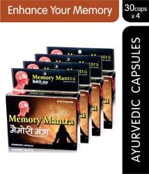 Memory Mantra Ayurvedic Capsules 30Caps, Pack of 4