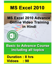 Excel 2010 Basic to Advance Course 8 Hrs 90 Videos Online Study Material