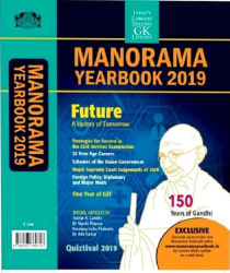 Manorama Yearbook 2019 - India Largest Selling GK Update
