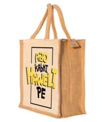 Nisol Jute Lunch Bag