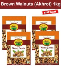 VITONICA Walnuts (Akhrot) 250 gm Pack of 4