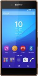 Sony Xperia Z3+ (Copper, 32 GB) 3 GB RAM