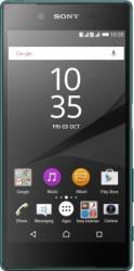Sony Xperia Z5 Dual (Green, 32 GB) 3 GB RAM