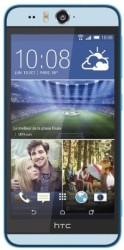 HTC Desire Eye (Submarine Blue, 16 GB) (2 GB RAM)