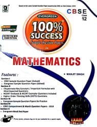 CBSE Evergreen 100% Success Sample Question Paper In Mathematics for Class-12 (2018-2019)