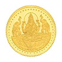 Minimum 5% Off on Gold Coins by Malabar Gold and Diamonds
