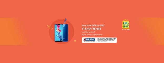 Honor 9n - Buy Honor 9n Online at Low Prices In India