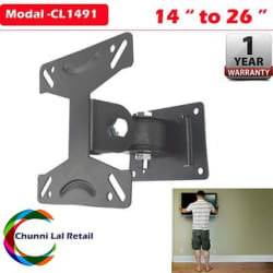 Aaradhya Steel Movable Wall Mount Stand For LED Television (14 Inch to 26 Inch)