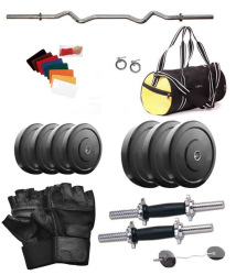 Headly 20 kg Combo CC 2 Total Home Gym Kit