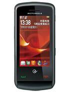 Motorola EX201
