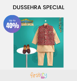 Firstcry offers on Kids Clothing - DUSSEHRA SPECIAL | Up to 60% OFF | Shop Now.
