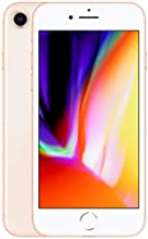 Amazon offers on Mobiles - Apple iPhone 8 (128GB) - Gold