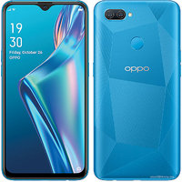 Shopclues offers on Mobiles - Oppo A12 64GB 4GB RAM Smartphone