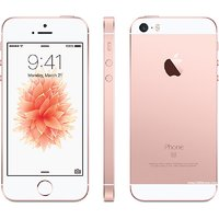 Shopclues offers on Mobiles - Apple iPhone SE 32 Gb Refurbished Phone ( 6 Months Seller Warranty )