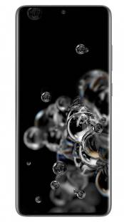 Flipkart offers on Mobiles - Samsung Galaxy S20 Ultra (Cosmic Gray, 128 GB) 12 GB RAM