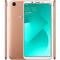 Shopclues offers on Mobiles - Oppo A83 64GB, 4 GB RAM Smartphone