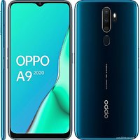 Shopclues offers on Mobiles - Oppo A9 (2020) 128GB 4GB RAM Smartphone