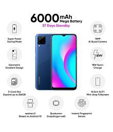 Snapdeal offers on Mobiles - Realme C15 Qualcomm Edition ( 32GB , 3 GB ) Power Blue