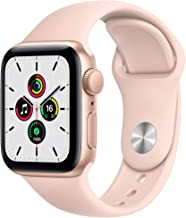 Amazon offers on Mobiles - Apple Watch SE (GPS, 40mm) - Gold Aluminium Case with Pink Sand Sport Band