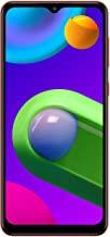 Amazon offers on Mobiles - Samsung Galaxy M02 (Red,2GB RAM, 32GB Storage)