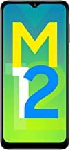 Amazon offers on Mobiles - Samsung Galaxy M12 (Black,6GB RAM, 128GB Storage) 6000 mAh with 8nm Processor   True 48 MP Quad Camera   90Hz Refresh Rate