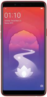 Flipkart offers on Mobiles - realme 1 (Red, Solar Red, 128 GB) 6 GB RAM