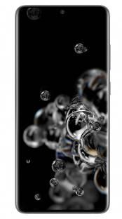 Flipkart offers on Mobiles - SAMSUNG Galaxy S20 Ultra (Cosmic Gray, 128 GB) 12 GB RAM
