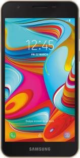 Flipkart offers on Mobiles - SAMSUNG Galaxy A2 Core (Gold, 16 GB)(1 GB RAM)