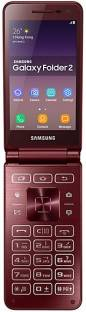 Flipkart offers on Mobiles - SAMSUNG Galaxy Folder 2 (Wine Red, 16 GB) 2 GB RAM