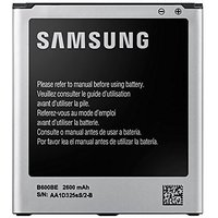 Shopclues offers on Mobiles - Samsung Galaxy ALPHA G8508S 1860MAH Battery