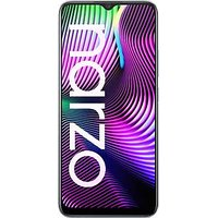 Shopclues offers on Mobiles - Realme Narzo 20 4 GB 64 GB Glory Silver