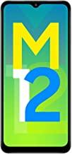 Amazon offers on Mobiles - Samsung Galaxy M12 (White,6GB RAM, 128GB Storage) 6000 mAh with 8nm Processor   True 48 MP Quad Camera   90Hz Refresh Rate