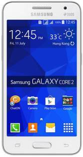 Flipkart offers on Mobiles - SAMSUNG Galaxy Core 2 (White, 4 GB) 768 MB RAM