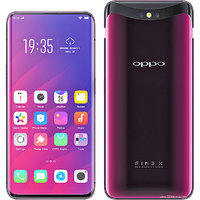 Shopclues offers on Mobiles - Oppo Find X 256 GB, 8 GB RAM