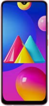 Amazon offers on Mobiles - (Renewed) Samsung Galaxy M02s (Red,3GB RAM, 32GB Storage) | 5000 mAh | Triple Camera