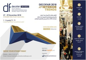 "DecoFair 2018 ""10th Edition"" – Saudi Arabia's Exclusive International Design Trade Exhibition"